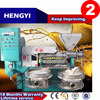 2016 Low investment Factory Direct Sale H6YL-80 oil press machine/cooking oil making machine