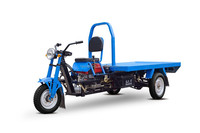diesel tricycle for cargo