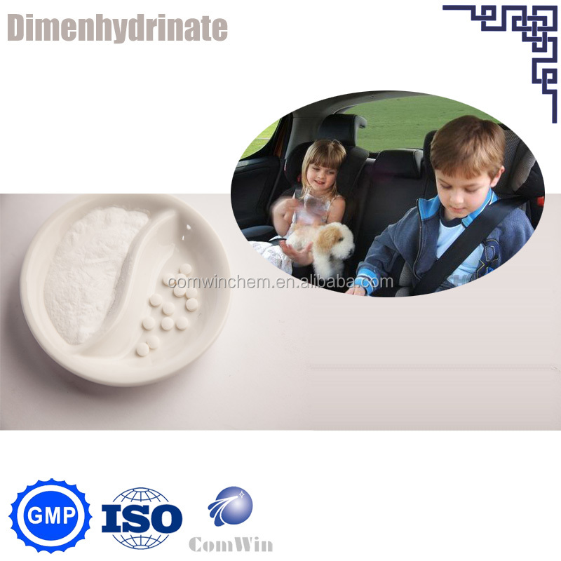 8-Chlorotheophylline diphenhydramine pharmaceutical product 523-87-5 Dimenhydrinate