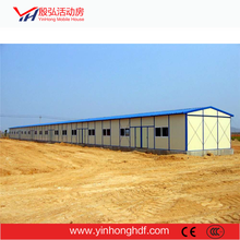 China Manufacturer best-selling wheelhouse active room movable shelter prefab