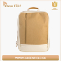 Brown paper bag washable paper laptop backpack, washable kraft paper backpack