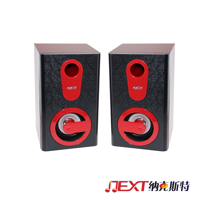 220V AC powered 2.1 home karaoke multimedia speaker system with AC plug