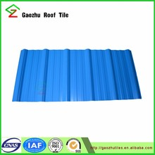 ISO/CE certificate thermal resistance building materials corrugated pvc roof sheet