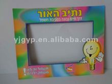 Free sample! Promotional cheap paper photo frame fridge magnet