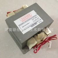 microwave oven transformer price