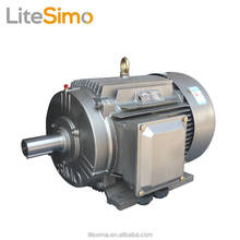 High efficiency YE2-160L-8 ac motors 7.5kw 3phase 8poles/720rpm induction motors SIMO