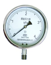 High quality best price diaphragm seal type pressure transmitter gauge manometer