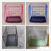 Different Sizes Colored Dog Crates For Sale