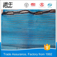The Big Plastic Town in China Made Tuniu Own Factory 23 Years Old Manufacturer high quanlity construction scaffolding safety net