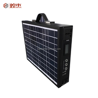 Home Portable 200W Solar Energy Power