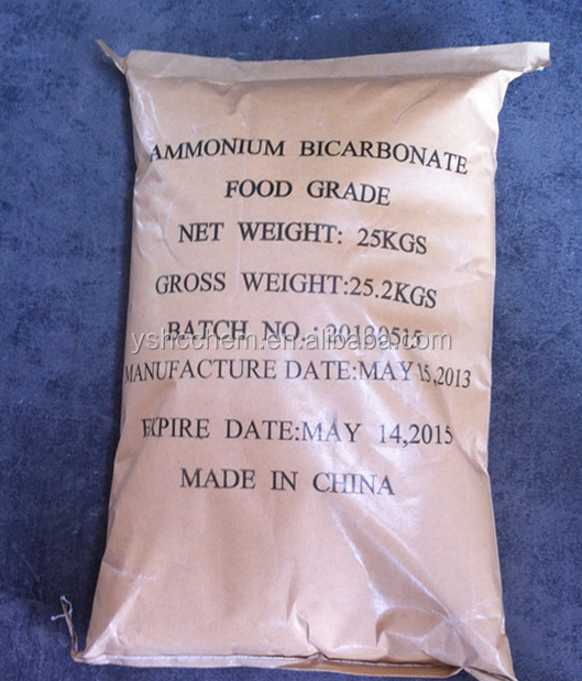price of ammonium bicarbonate food grade used for biscuits
