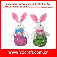 Easter decoration (ZY14C868-1-2 30CM) easter standing bunny, easter stuffed item, easter decoration sale