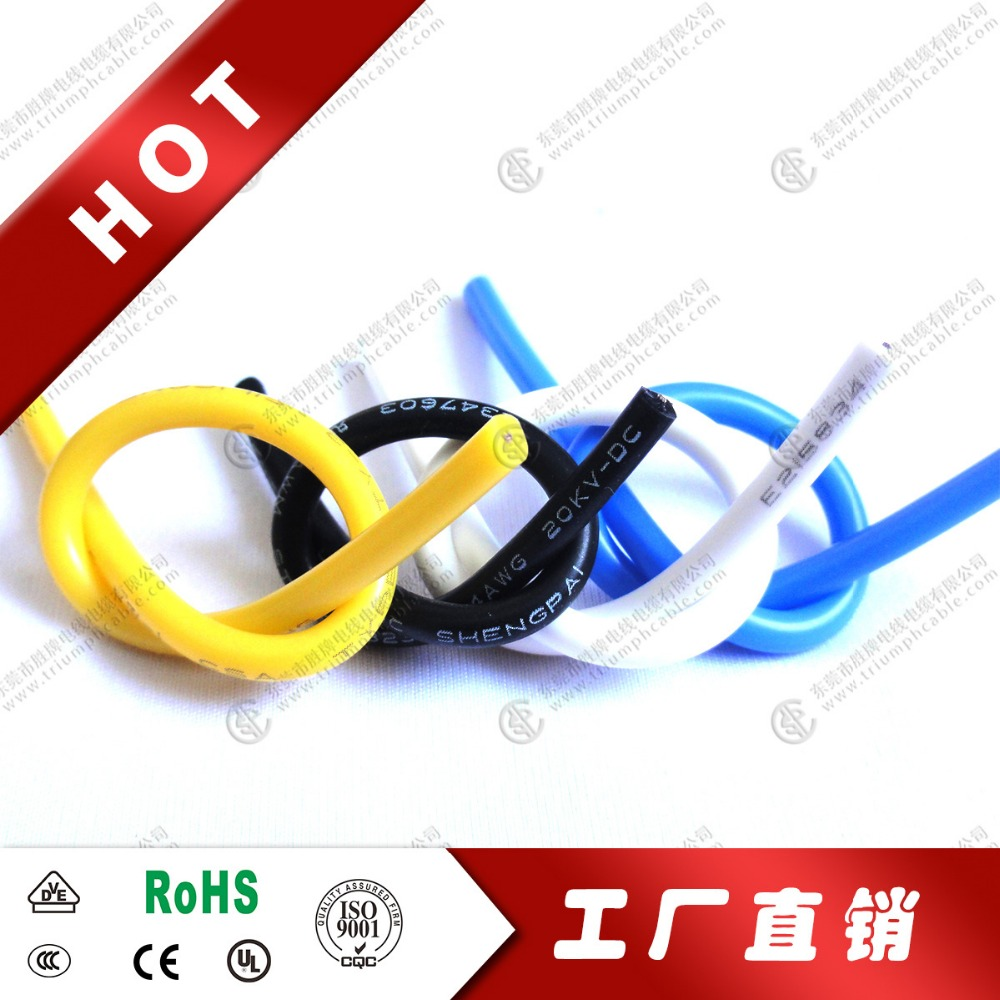 Extra soft silicone cable 1650 strands 600V 200C 8 awg special soft wire and cable