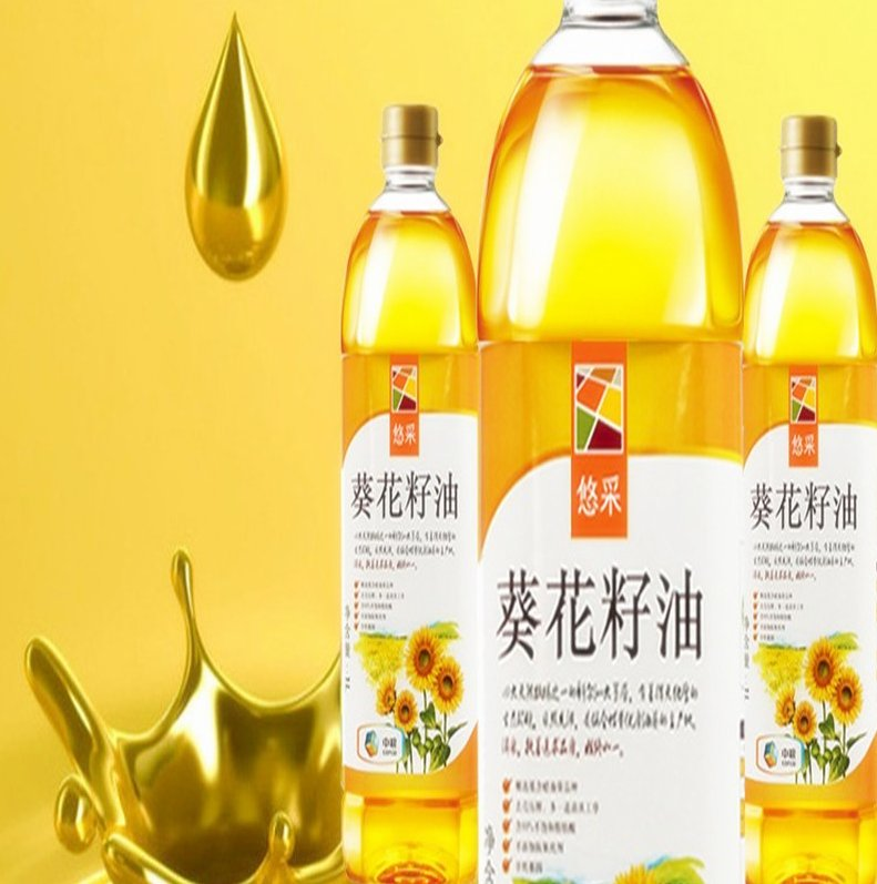 specification crude sunflower oil export to all over the world