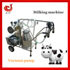 Vacuum pump electric single cow portable milking machine
