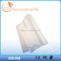 Decorative PET Transfer Film For Gifts Wrap