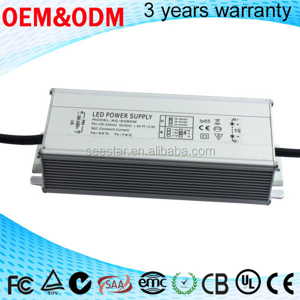 aluminum alloy waterproof IP66 led driver 100w 36v for street light,underground lamp, underwater lamp