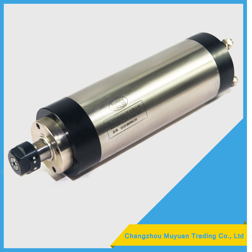 cnc high frequency motor spindle 2.2kw water cooling spindle