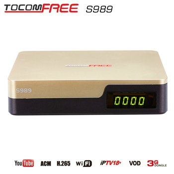 Newest satellite receiver tocomfree s928 with iks sks free for 58w 53w star one c2