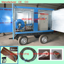 industrial boiler pipe condenser tube cleaning machine 700~1500bar