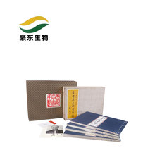 glue for cardboard boxes paper bag ceramic tile