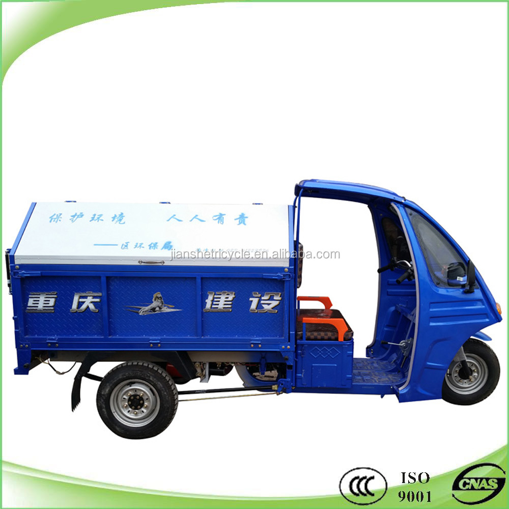 1500w 60V 120A enclosed electric cleaning tricycle