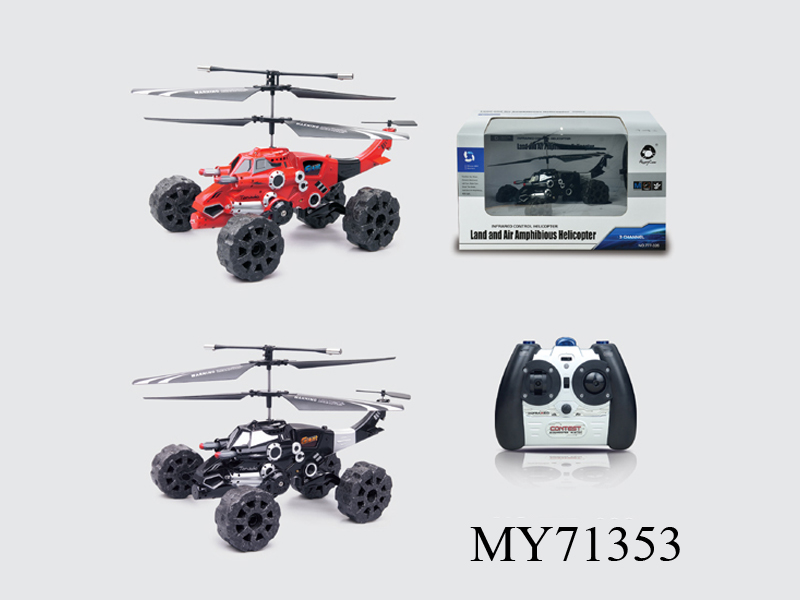 r/c flying car missile launcher rc helicopter toys for kids 777-326