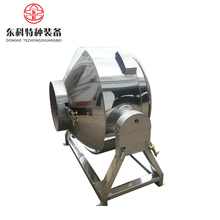 Hot Sale Full Stainless Steel Natural Gas Steam Boiler with Agitator