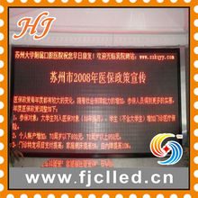 Outdoor Single Color P10 Led Display Message Screen with Long Life Span