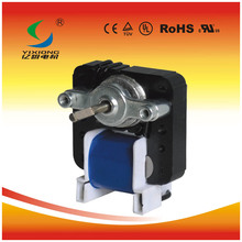 220V AC copper wire fan motor
