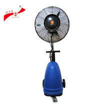 CE approved new products 2016 assured trade indoor water mist fans