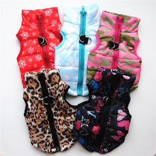 Wholesale Fast Delivery New Multicolor Pet Clothes Autumn Winter Pet Dog Cotton-padded Jacket Vest Dog Vest