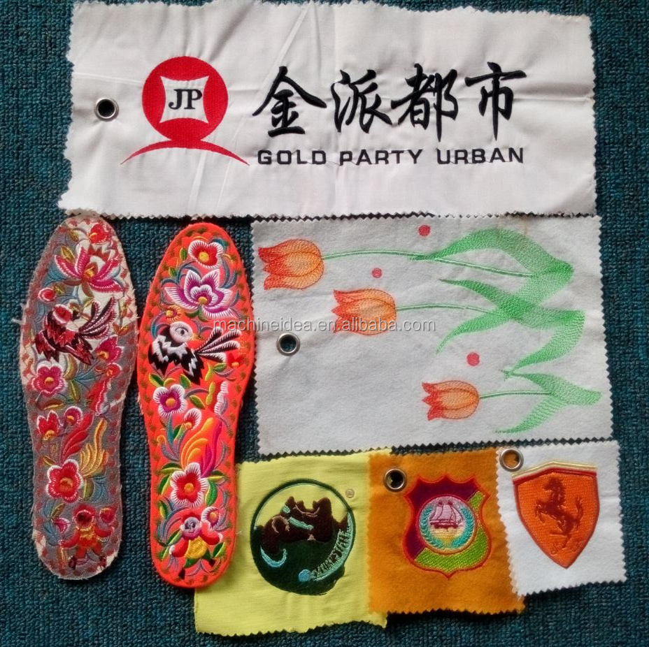 China team logo uniforms hats clothes socks insoles leather 4 head embroidery machine