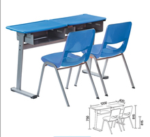 Professional School Desk And Chair Set XG-205