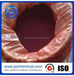 Manufacturer povidone iodine with competitive price High quality CAS No.: 25655-41-8