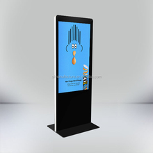 55inch floor standing WIFI android digital signage