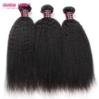 Full cuticle Brazilian human hair in New York kinky straight yaki hair weave