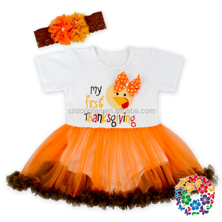 wholesale children's boutique clothing USA Thanksgiving Ruffle Remakes sets Thanksgiving Outfits Kids guangzhou shenzhendongfan