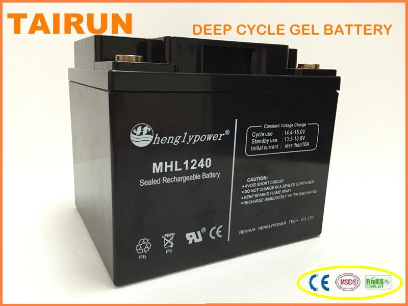 standard lead acid battery 12v 250AH maintenance free