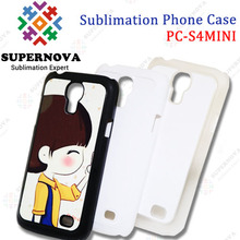 2014 Factory Supply Sublimation Phone Case for s4 mini