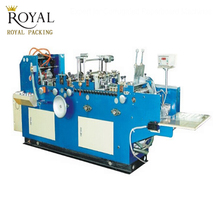 paper envelope making machine folding & gluing machine RYZF-130A