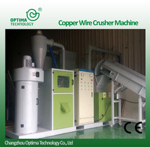 Mixed Cable Separator/waste copper cable recycling machine