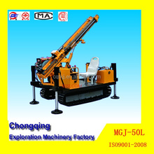 2014 Hot Sale Super Price MGJ-50L Track Mounted Auger Water Well Drilling Machine