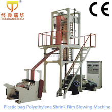 Plastic bag Polyethylene Shrink Film Blowing Machine