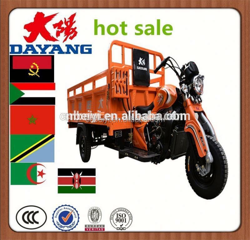 dayang hot new design motocicleta de tres ruedas with ccc in Angola