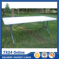 Wholesale White Rectangle Plastic Folding table for party
