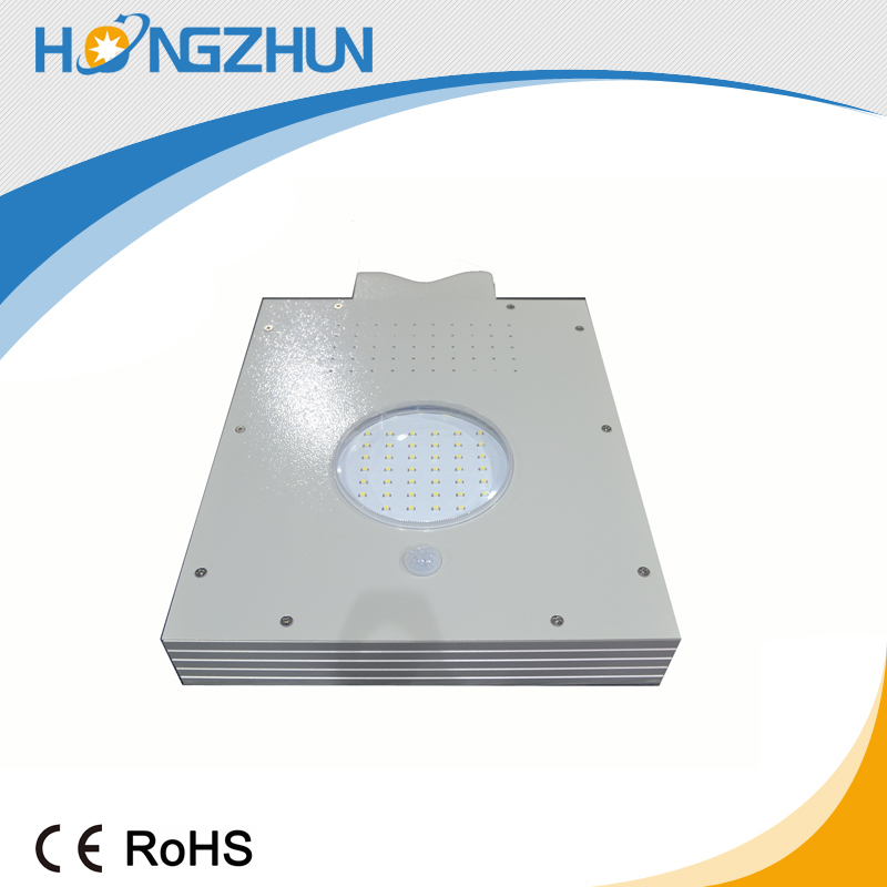 New products 4w 5w 8w 12w 15w 20w 25w 40w 60w integrated solar street light