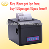 TP-8017 58Mm Tablet Phone Bluetooth Receipt Printer 58Mm Thermal Portable Handheld Printer Suppliers