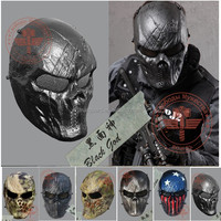 New Black Wire Mesh Full Face Protection Paintball Skull Mask Cosplay Halloween