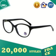 Glasses Wiping Cloth, plastic goggles, 3d glasses for short sight